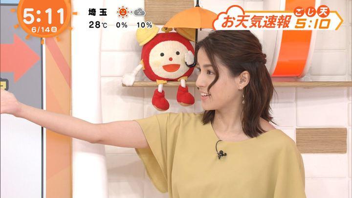 2019年06月14日永島優美の画像04枚目