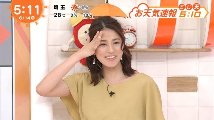 2019年06月14日永島優美の画像05枚目