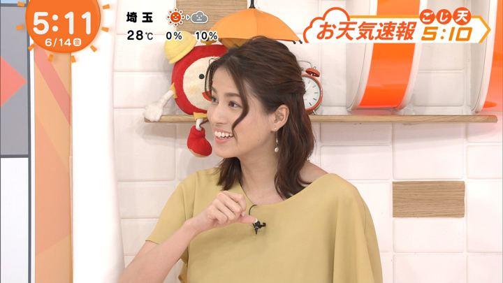 2019年06月14日永島優美の画像07枚目