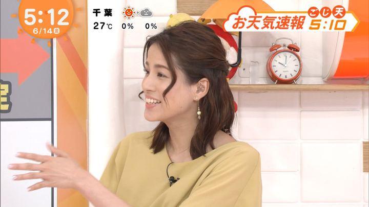 2019年06月14日永島優美の画像08枚目
