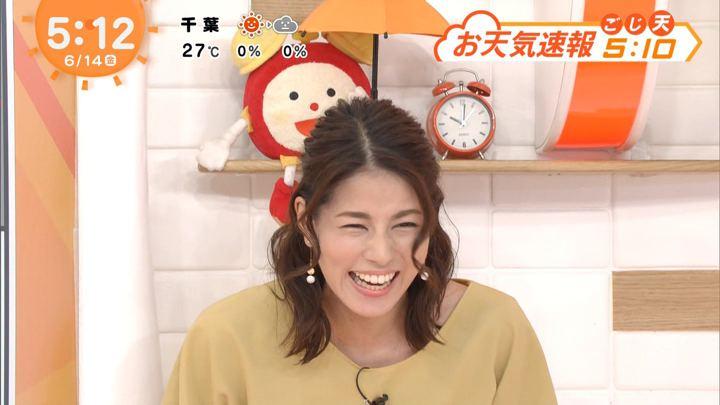 2019年06月14日永島優美の画像09枚目