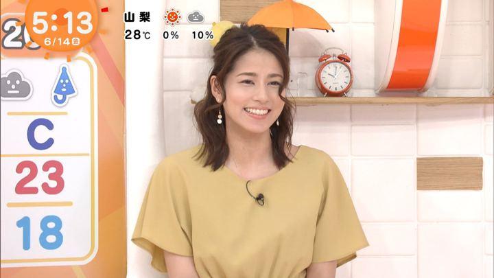 2019年06月14日永島優美の画像10枚目
