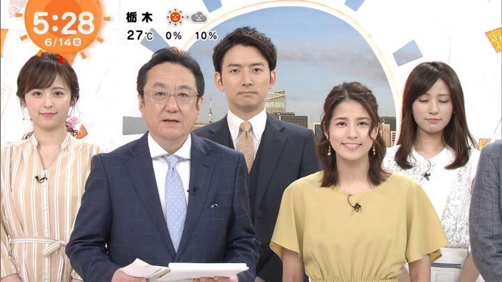 2019年06月14日永島優美の画像11枚目