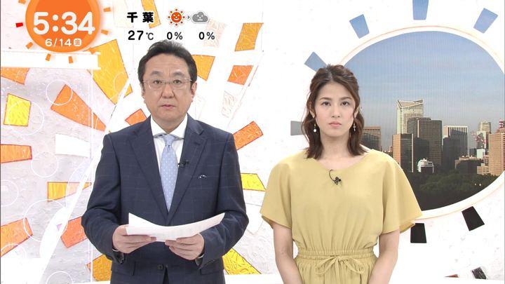 2019年06月14日永島優美の画像12枚目