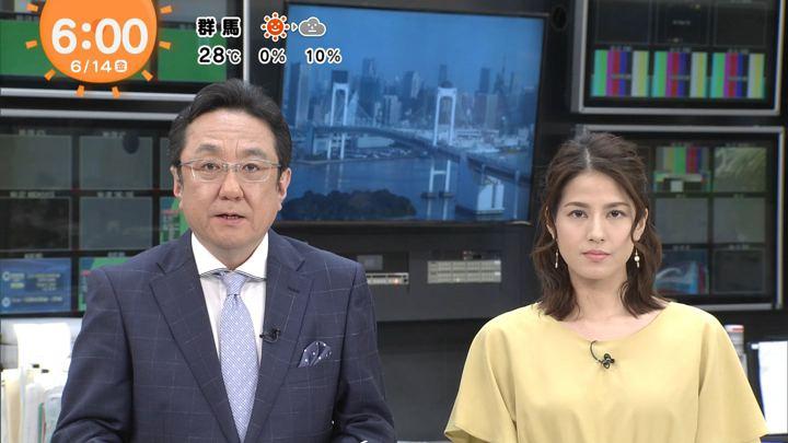 2019年06月14日永島優美の画像13枚目