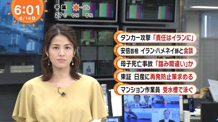 2019年06月14日永島優美の画像14枚目