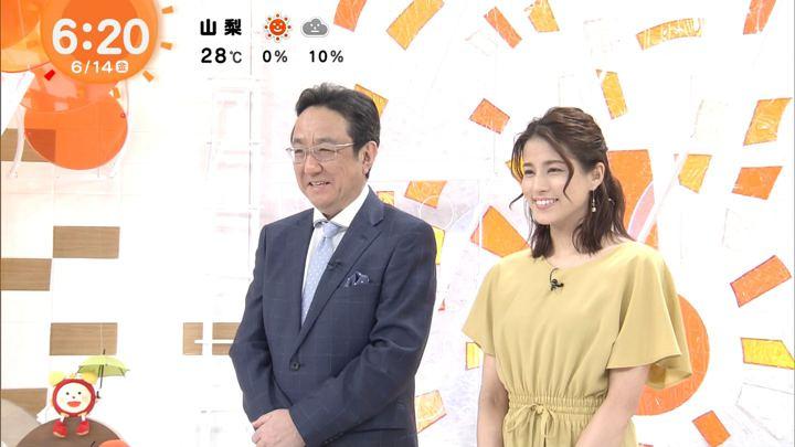 2019年06月14日永島優美の画像15枚目