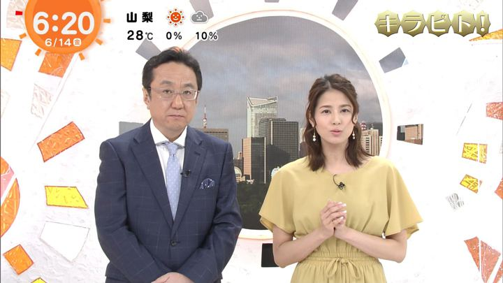 2019年06月14日永島優美の画像16枚目