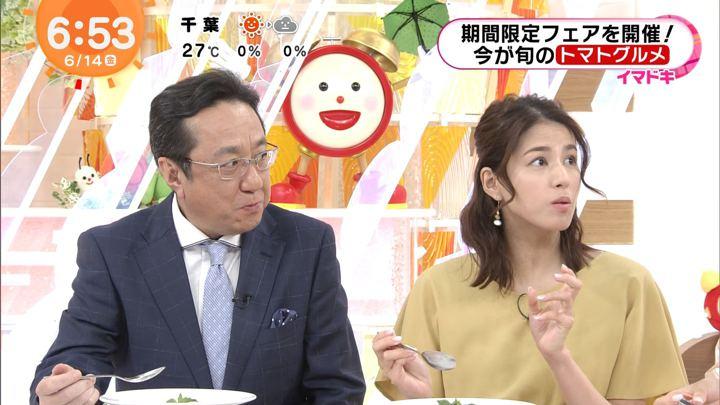 2019年06月14日永島優美の画像20枚目