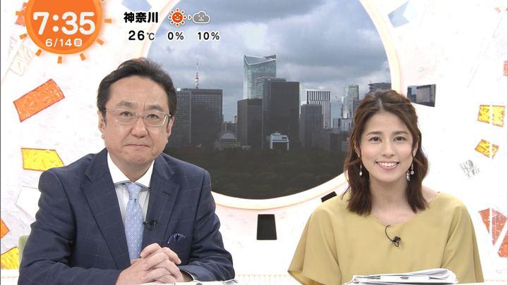 2019年06月14日永島優美の画像21枚目