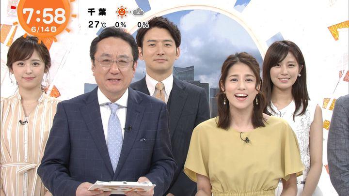 2019年06月14日永島優美の画像22枚目