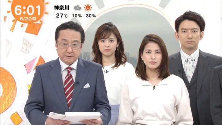 2019年06月20日永島優美の画像01枚目