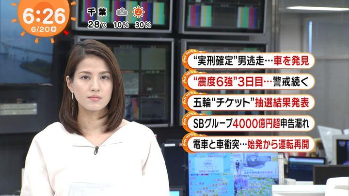 2019年06月20日永島優美の画像03枚目