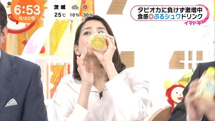 2019年06月20日永島優美の画像05枚目