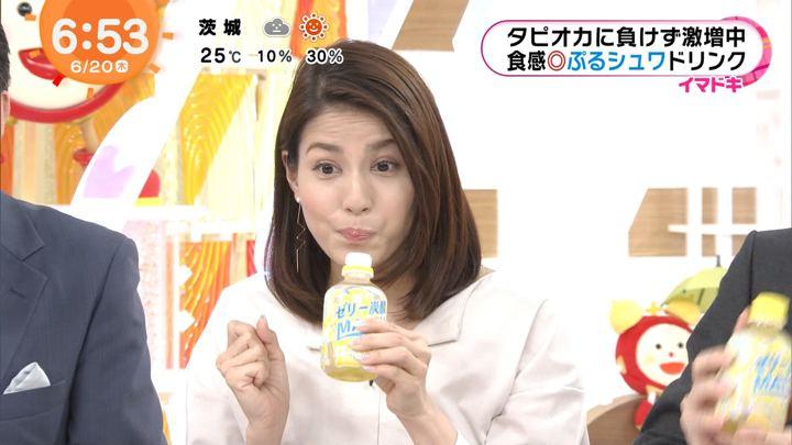 2019年06月20日永島優美の画像06枚目