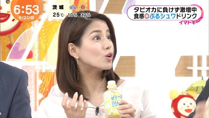 2019年06月20日永島優美の画像07枚目