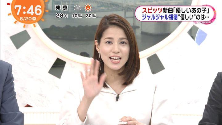 2019年06月20日永島優美の画像09枚目