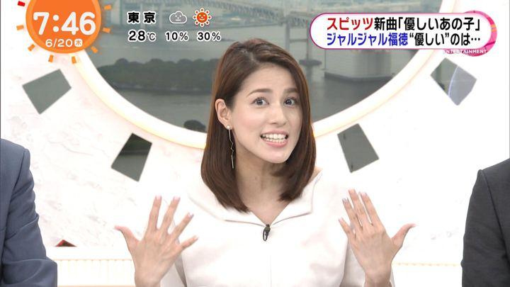 2019年06月20日永島優美の画像10枚目