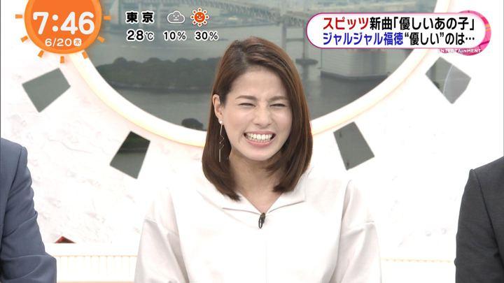 2019年06月20日永島優美の画像11枚目