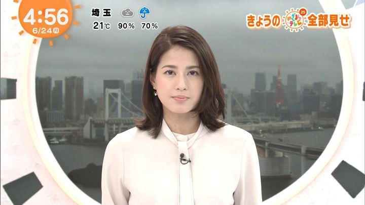2019年06月24日永島優美の画像01枚目