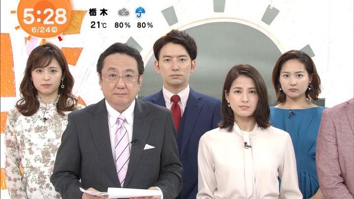 2019年06月24日永島優美の画像04枚目