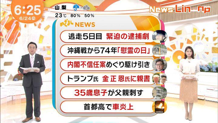 2019年06月24日永島優美の画像08枚目