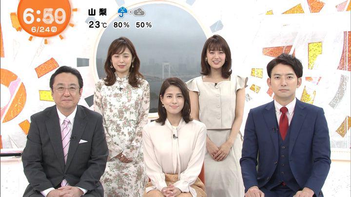 2019年06月24日永島優美の画像09枚目