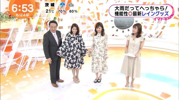 2019年06月24日永島優美の画像10枚目