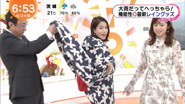 2019年06月24日永島優美の画像11枚目
