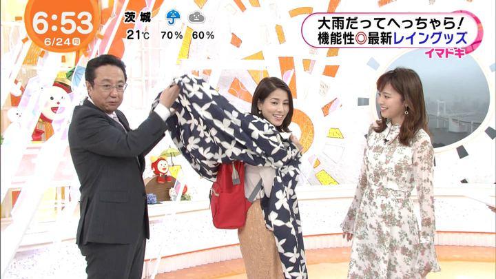2019年06月24日永島優美の画像12枚目