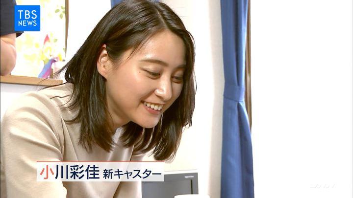 2019年06月01日小川彩佳の画像02枚目