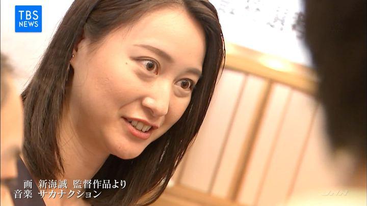 2019年06月01日小川彩佳の画像03枚目