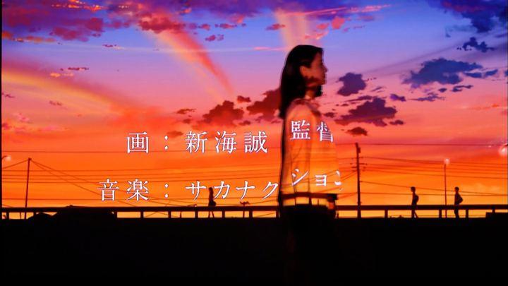 2019年06月02日小川彩佳の画像04枚目