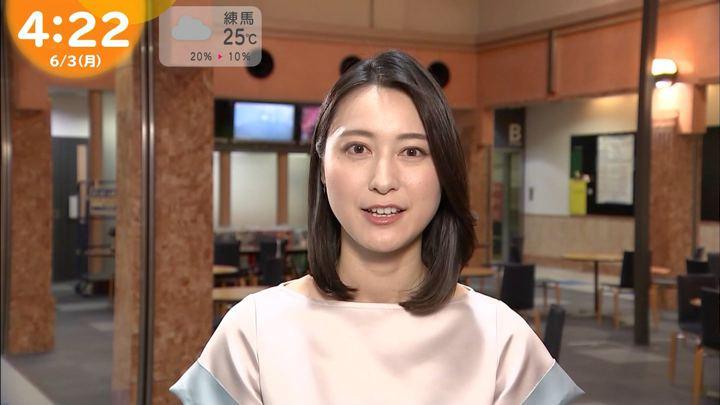 2019年06月03日小川彩佳の画像01枚目