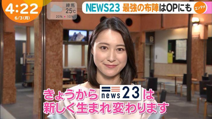 2019年06月03日小川彩佳の画像02枚目