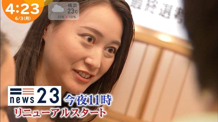 2019年06月03日小川彩佳の画像06枚目