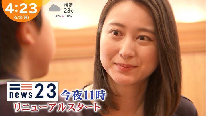 2019年06月03日小川彩佳の画像07枚目