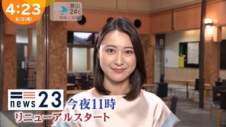2019年06月03日小川彩佳の画像10枚目