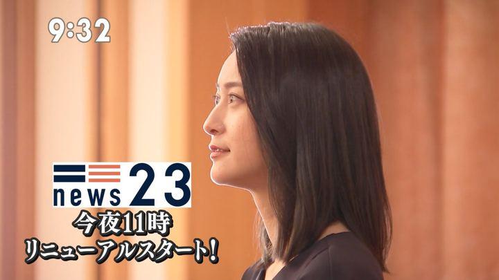 2019年06月03日小川彩佳の画像12枚目