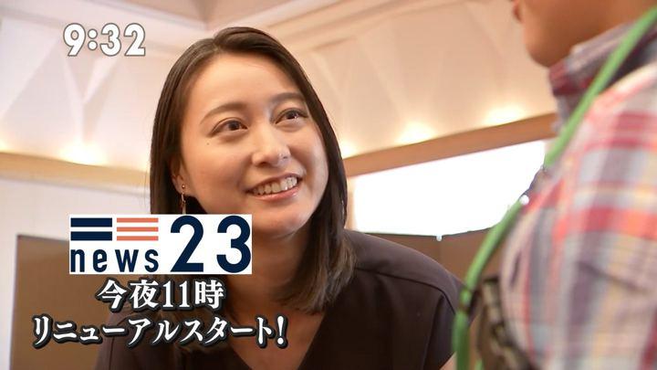 2019年06月03日小川彩佳の画像13枚目