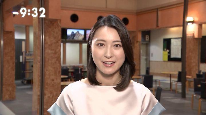 2019年06月03日小川彩佳の画像14枚目