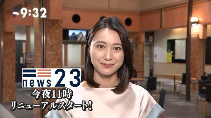 2019年06月03日小川彩佳の画像15枚目