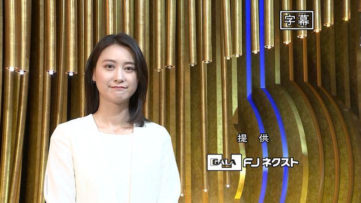 2019年06月03日小川彩佳の画像16枚目