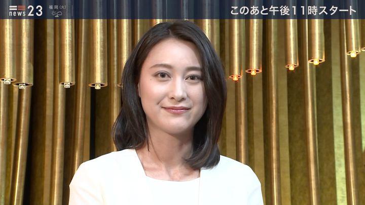 2019年06月03日小川彩佳の画像19枚目
