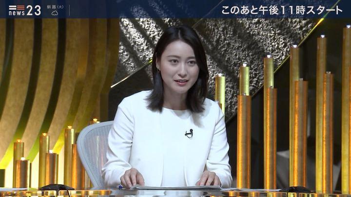 2019年06月03日小川彩佳の画像20枚目