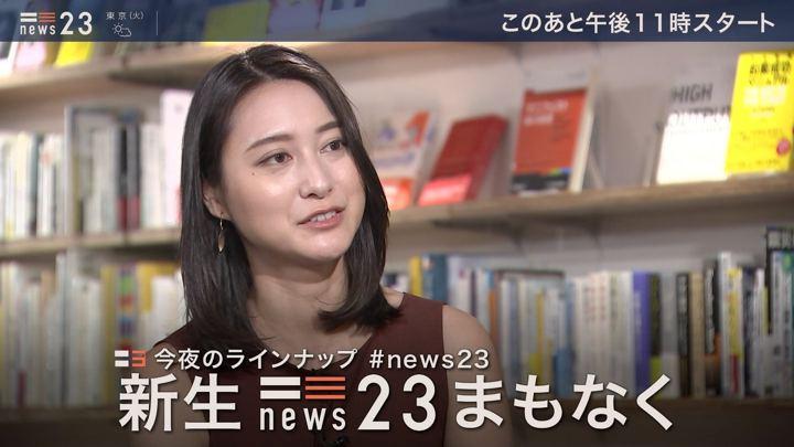 2019年06月03日小川彩佳の画像22枚目