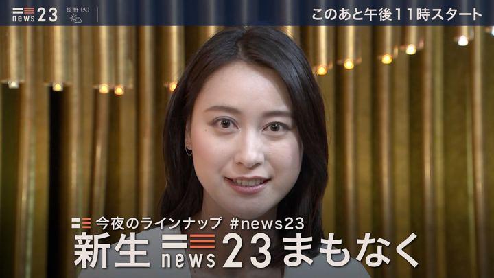 2019年06月03日小川彩佳の画像23枚目