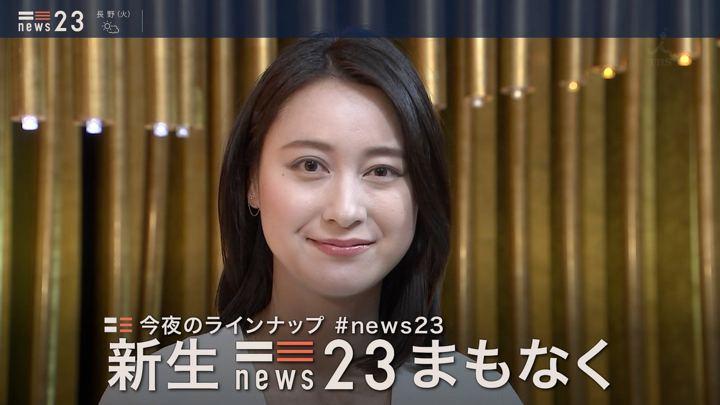 2019年06月03日小川彩佳の画像24枚目
