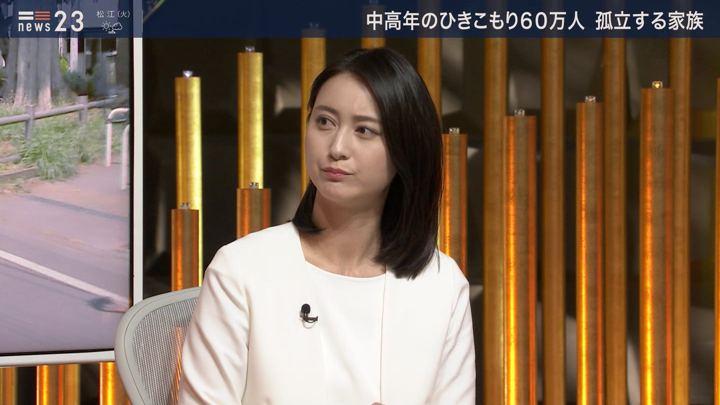 2019年06月03日小川彩佳の画像32枚目