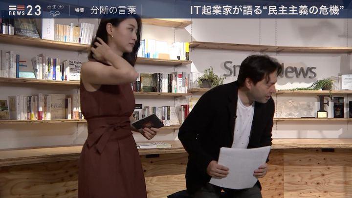 2019年06月03日小川彩佳の画像39枚目